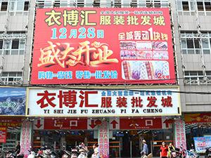 9号彩票最新官方网址•云梦店