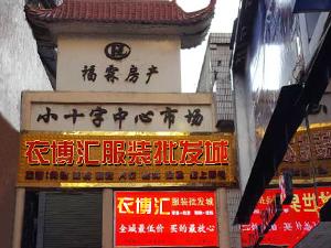 9号彩票最新官方网址•铜仁店