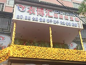 9号彩票最新官方网址•黄平店