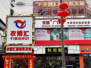 9号彩票最新官方网址•广汉店