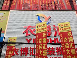 9号彩票最新官方网址•浠水店