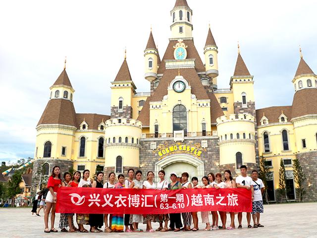9号彩票最新官方网址兴义店组织员工赴越南芽庄旅游