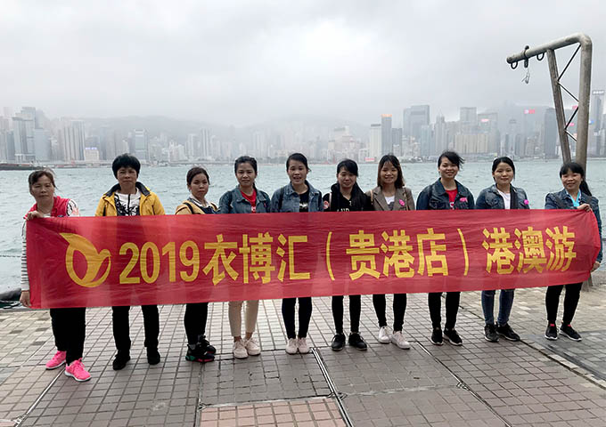 20199号彩票最新官方网址贵港店港澳游 _维多利亚港